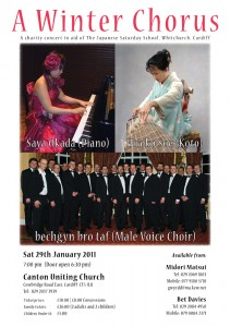 Flyer for the Winter Chorus charity concert 2011