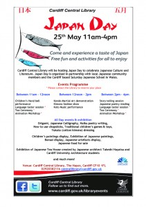 Japan Day Timetable _25 May 2013_