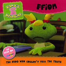 Hana's Helpline