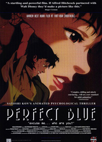 Poster - Perfect Blue