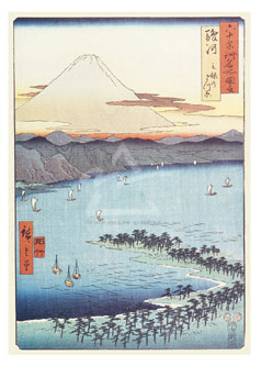 Pine Beach at Miko' by Utagawa Hiroshige
