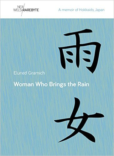Cover of Woman Who Brings The Rain