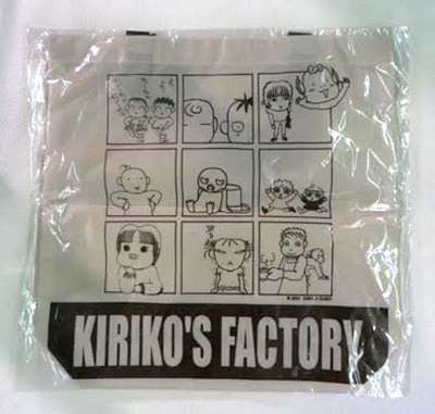 Image of Bag From Kiriko Kubo