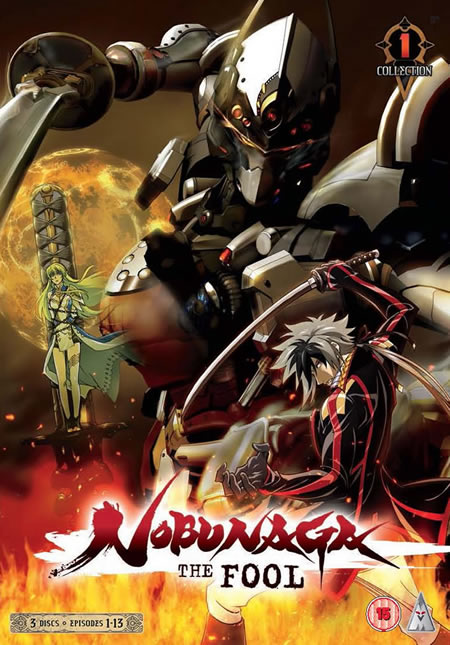 MVM DVD cover - Nobunaga The Fool