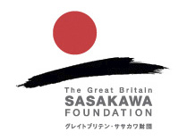 Sasakawa Foundation GB logo