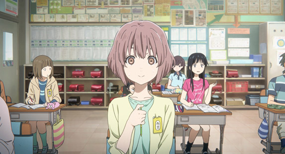 Poster - A Silent Voice