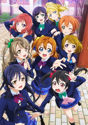 MVM DVD cover - Love Live